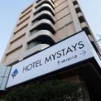 Featured Image Hotel MyStays Kameido