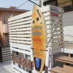 Featured Image Guest House Kona