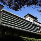 Featured Image Hotel Okura Tokyo South Wing