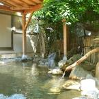 Featured Image Iwayu Ryokan
