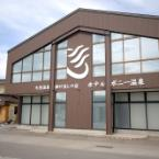 Featured Image Hotel Pony Onsen