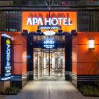 Featured Image APA Hotel Asakusa-Ekimae