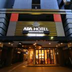 Featured Image APA Hotel Kodemmacho-Ekimae