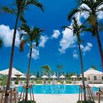 Featured Image Southern Beach Hotel & Resort OKINAWA