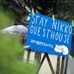 Featured Image Stay Nikko Guesthouse – Hostel