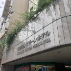 Featured Image Hiroshima Ekimae Green Hotel