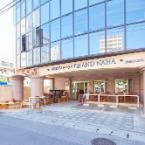 Featured Image Okinawa Guest House Grand Naha - Hostel