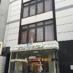 Featured Image capsule&spa Grand Sauna Hiroshima - Caters to Men