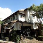 Featured Image Yufuin Country Road Youth Hostel