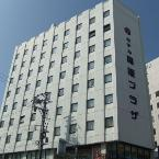 Featured Image Hotel Kokusai Plaza