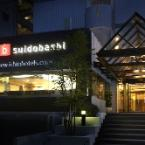 Featured Image the b tokyo suidobashi
