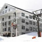 Featured Image Condominium Hakuba Goryu