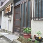 Featured Image FUJIYA GUEST HOUSE - Hostel