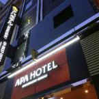 Featured Image APA Hotel Shintomicho-Ekimae
