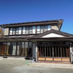 Featured Image Guest House Koukan-so
