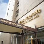 Featured Image Meitetsu New Grand Hotel