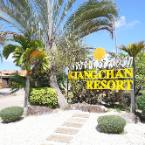 Featured Image Kiangchan Resort