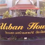 Featured Image Urban House 195
