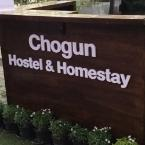 Featured Image Chogun Hostel