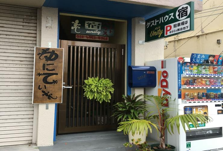 Featured Image Guest House Unity - Hostel