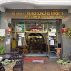 Featured Image Phonepaseuth Guesthouse