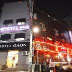 Featured Image Hostel Gaon Sinchon
