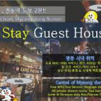 Featured Image Myeong Dong K-Stay Guest House 1st