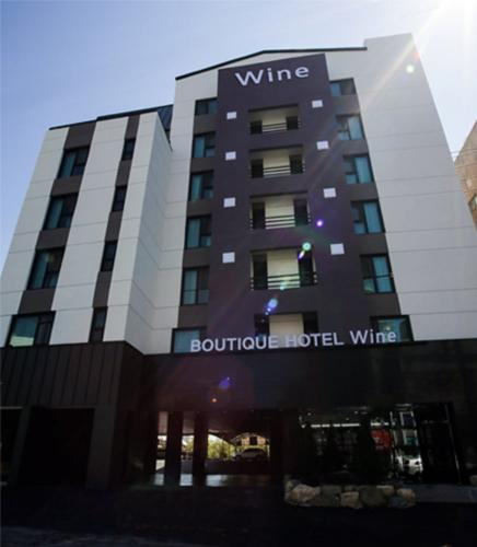 Featured Image Boutique Hotel Wine