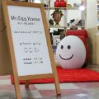 Featured Image Egg House Sokcho Guesthouse