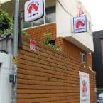 Featured Image Hongdae Style Guesthouse