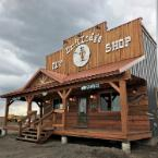 Featured Image Drift Lodge & Fly Shop