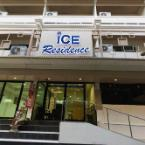 Featured Image Ice Residence Suvarnabhumi Airport Hotel