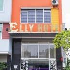 Featured Image Elly Hotel Hanoi