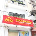 Featured Image Vy Da Backpackers Hostel
