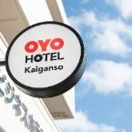 Exterior Business Hotel Kaiganso