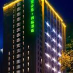General view Ibis Styles Deyang Downtown