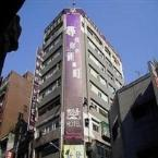 General view The Longstay Hotel Taipei