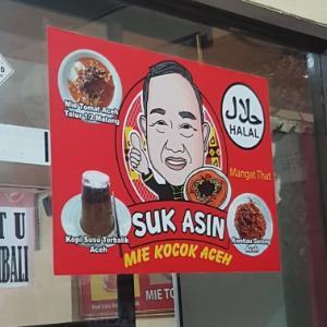 Depot Mie Kocok Aceh
