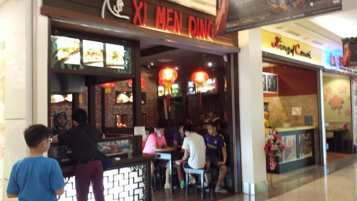 Xi Men Ding - Galaxy Mall