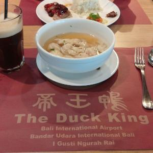 The Duck King Ngurah Rai